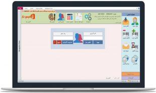 نرم افزار فروشگاه و صدور فاکتور با اکسس